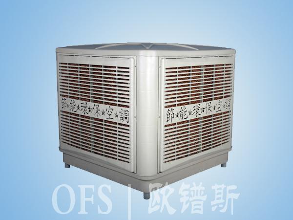 厂房降温工程案例